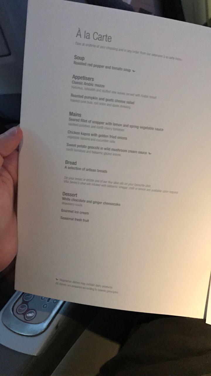 Menu Qatar Airways - Business Class